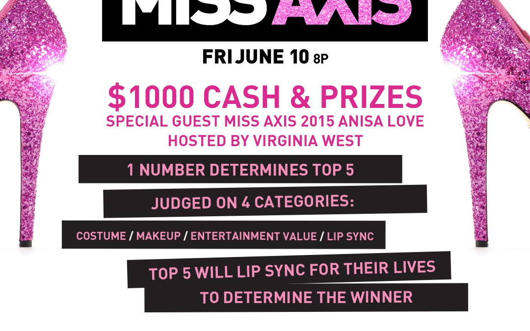 Miss Axis 2016