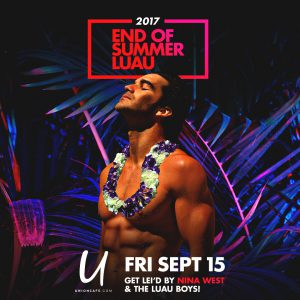 End-Of-Summer Luau @ Union Cafe