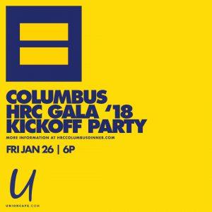 HRC Gala Kick Off Event